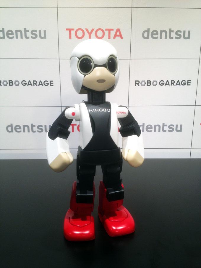 受付 ペッパーくん ペッパー ロボット AI 人工知能 教育 しつけ 自動化 KIROBO キロボ