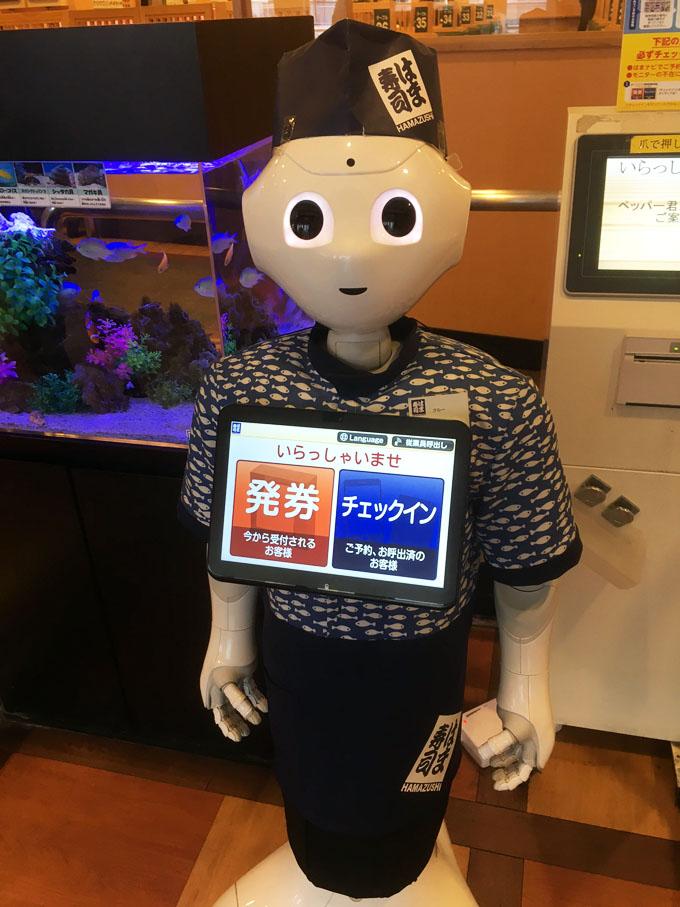 受付 ペッパーくん ペッパー ロボット AI 人工知能 教育 しつけ 自動化