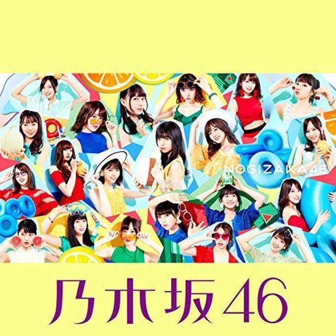 一覧 シングル 乃木坂 46