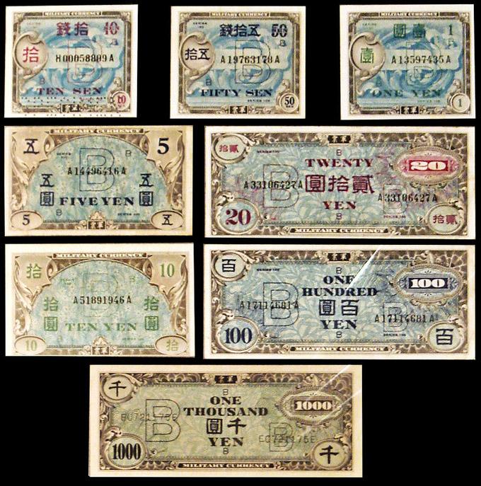日本経済 衰退 B円 プラザ合意 トランプ 大統領 安倍 沖縄 為替 米軍 アメリカ