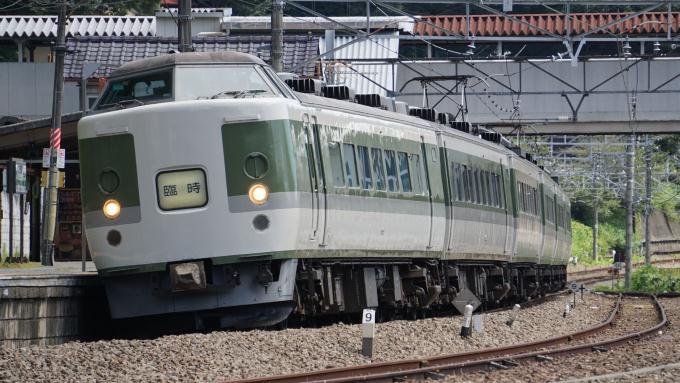 189系電車 特急 木曽あずさ 中央本線 上野原駅 内藤とうがらし 新宿焼肉弁当