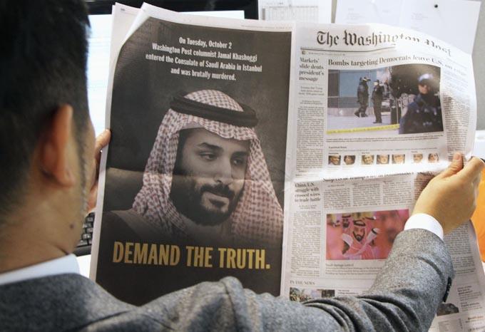 アラブ首長国連邦 サウジアラビア ジャマル カショギ 記者 殺害 トルコ 領事館