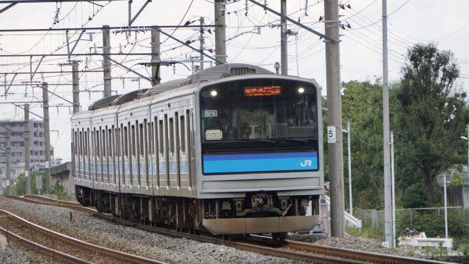 205系電車 普通列車 あおば通行 仙石線 福田町 小鶴新田 弁当 駅弁