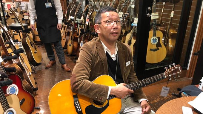 くっ き ー ギター