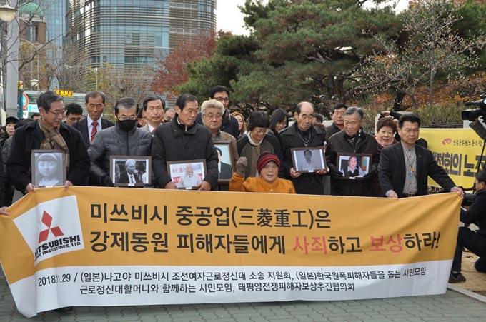 徴用工訴訟~韓国の主張は「非人道的だから日韓協定の範囲外 ...