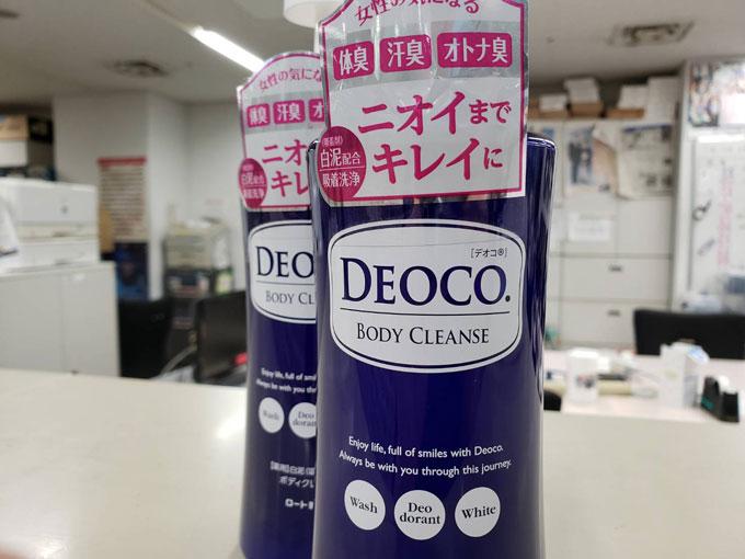 デオコ 女子 高生 デオドラントのおすすめはコレ!おじさんでも女子高生の匂いになれる