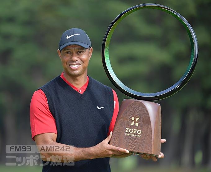 zozo ゴルフ 選手