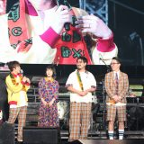 『三代目 J SOUL BROTHERS 山下健二郎の ZERO BASE presents 山フェス~山下ベース in 横浜アリーナ 2020』