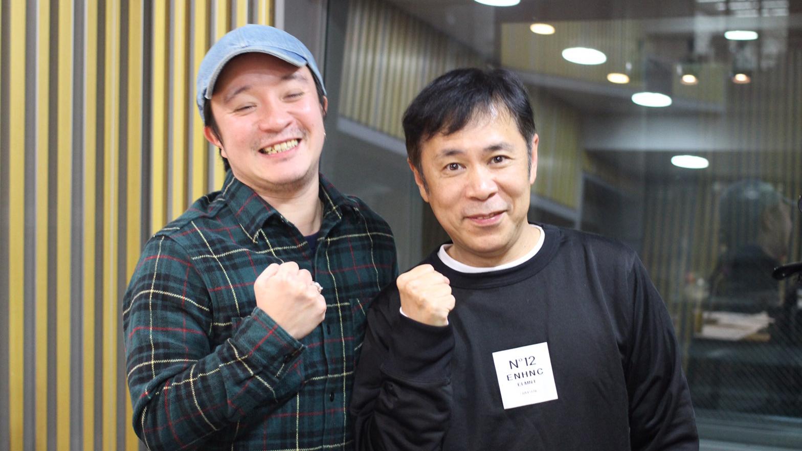 濱田岳、金八先生から贈られた漢字「新」の意味に感動 ~ 「岡村隆史の ...
