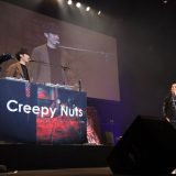 Creepy Nuts(DJ松永・R-指定)