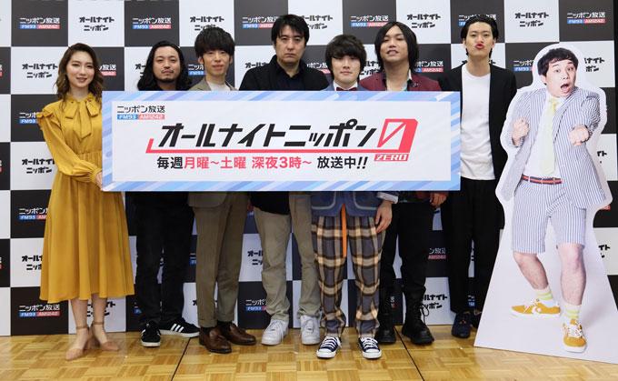 News オールナイト ニッポン 「オールナイトニッポン0(ZERO)」2021年度のパーソナリティ決定!