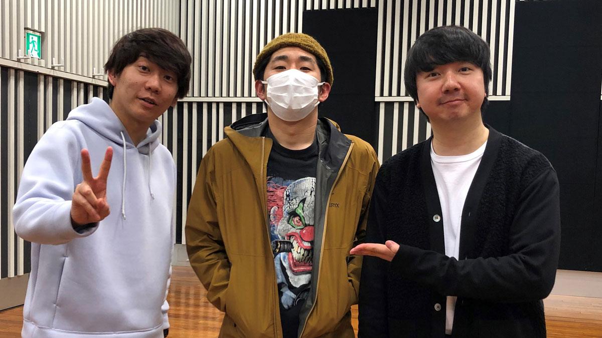 三四郎、公演中止のラジオ番組イベントを「エアライブ」で開催! リスナーが妄想ライブに沸く