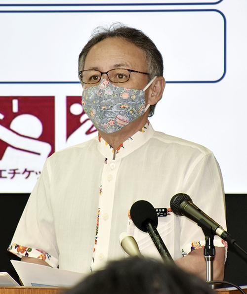 沖縄 県内 の ニュース