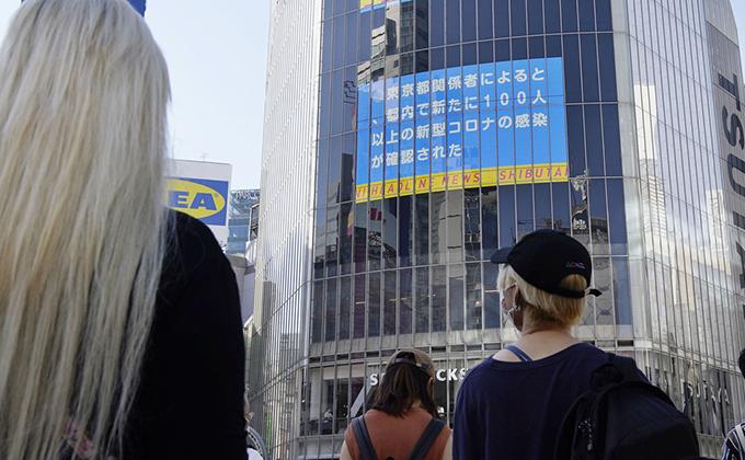 者 東京 今日 の 感染 コロナ ウイルス