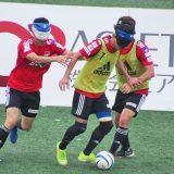 ブラインドサッカー日本代表強化合宿