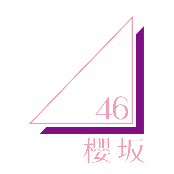 櫻坂46ロゴ