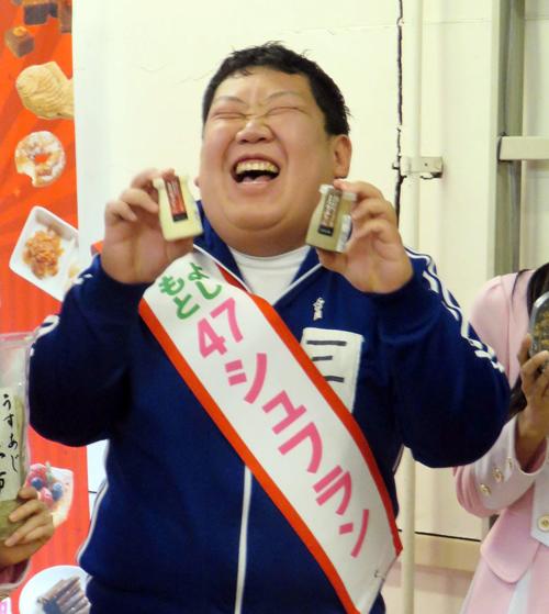 「よしもと47シュフラン2018」の試食選考会に出席したお笑いタレントの三中元克=東京・新宿  撮影日:2018年01月29日 写真提供:産経新聞社