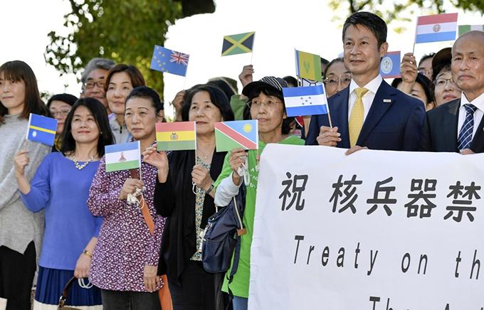 禁 発効 核 条約