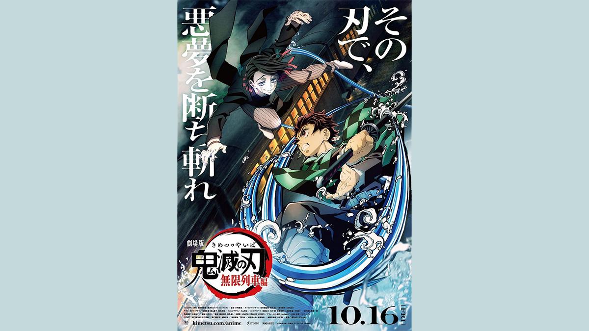 フジテレビ系列金曜夜7時台枠のアニメ - JapaneseClass.jp