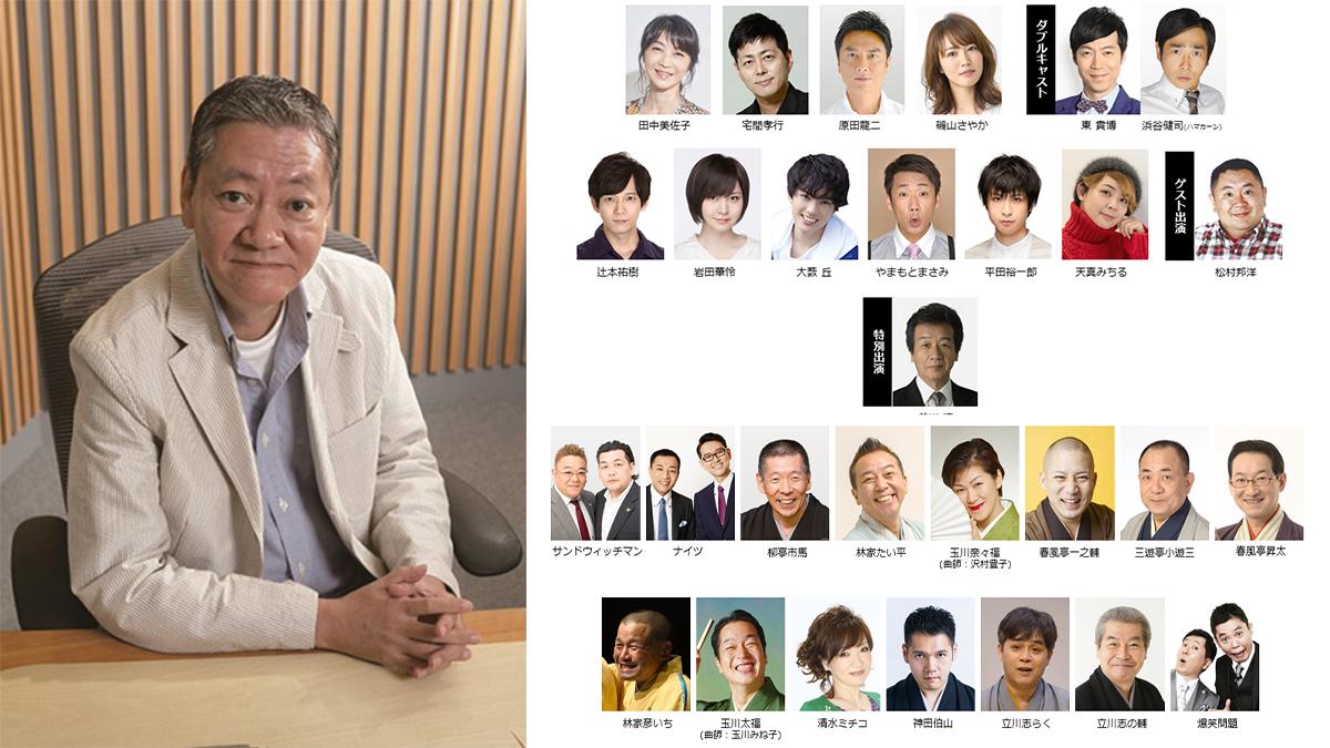 【FM90.5/AM954】TBSラジオ18940【JOKR】 ->画像>21枚
