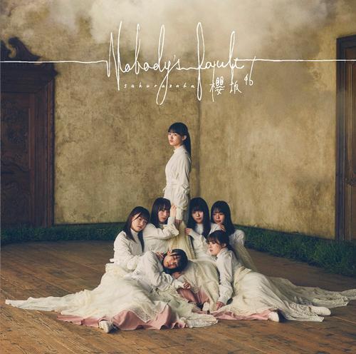 櫻坂46 1stシングル「Nobody's fault」通常版