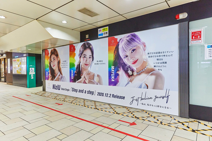 NiziU_表参道広告(4)