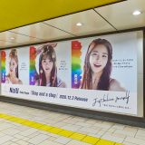 NiziU_表参道広告(2)