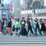 乃木坂46「Wilderness world」