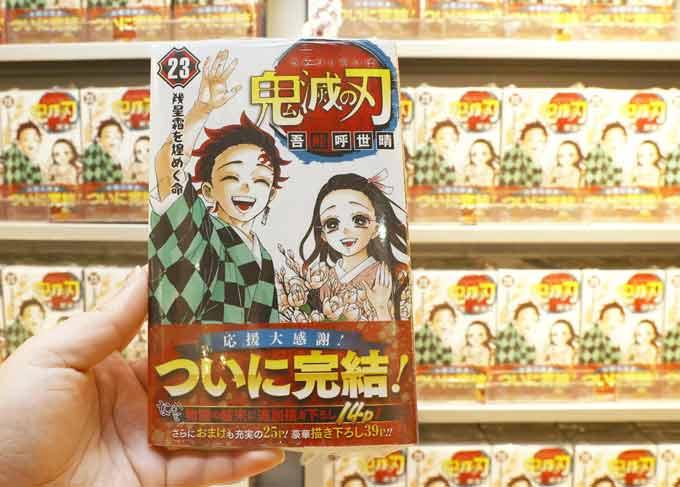 売り場に並べられた「鬼滅の刃」の最終巻=2020年12月4日、東京都渋谷区 写真提供:共同通信社