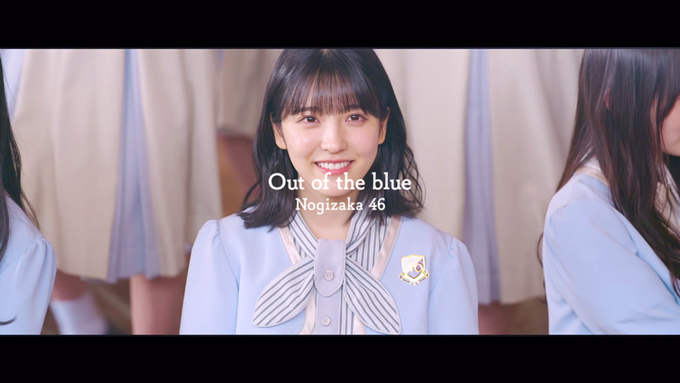 乃木坂46「Out of the blue」