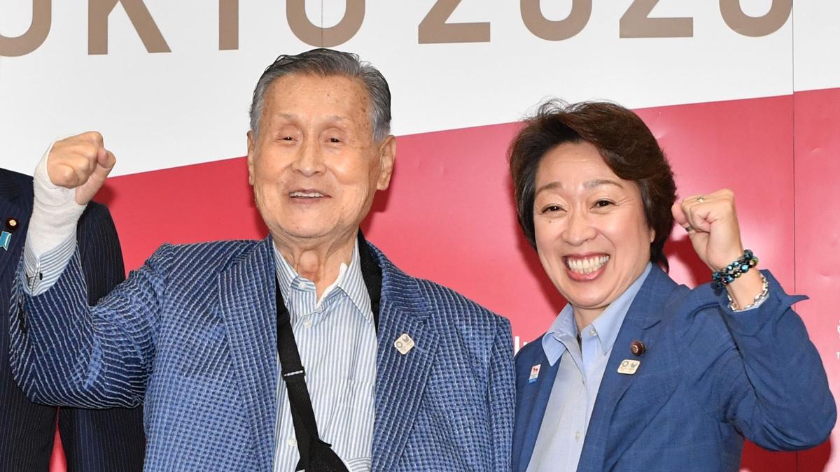 議員 橋本 辞職 聖子