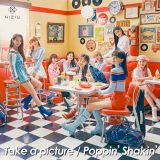 NiziU 2nd Single『Take a picture/Poppin' Shakin'』初回生産限定B盤