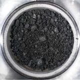 採取された「A室」の砂粒は小皿に移された これは0.79g(JAXA提供)