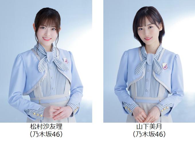 マイナビ TGC 2021 S/S <メインモデル ※グループ別、 50音順>