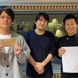 (左から)三宅優樹ディレクター、佐久間宣行プロデューサー、伊藤隆行部長(テレビ東京)