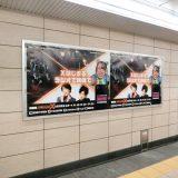 地下鉄日比谷駅