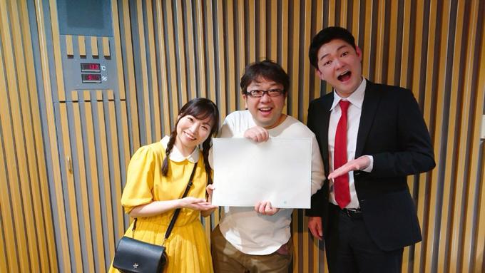石出奈々子、天野ひろゆき、ダニエルズ・望月隆寛 ……婚姻届の証人欄に天野がサインした