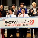 「オールナイトニッポン0(ZERO)」2021年度パーソナリティ