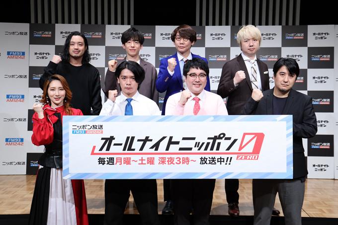 News オールナイト ニッポン 「NEWS」3人でオールナイトニッポン ツアーも決定で「手越祐也待望論」は: