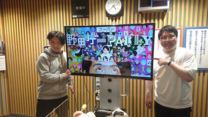 「スーパー野田ゲーPARTY」ラジオ最速実況プレイ