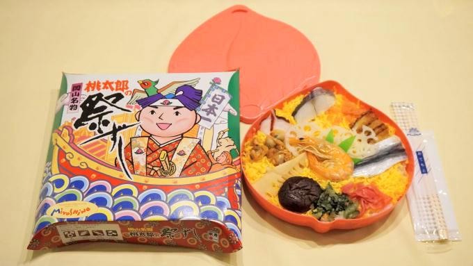 桃太郎の祭ずし