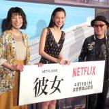 ネットフリックス映画「彼女」の記念イベントに出席した左から、さとうほなみ(ゲスの極み乙女のドラム担当)水原希子、廣木隆一監督=2021年4月13日 東京・新宿 写真提供:産経新聞社