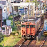 キハ47形気動車・快速「ことぶき」、津山線・法界院駅