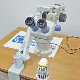 ビットの表面を顕微鏡で見ることができる やはり機能に徹したものは美しいと思う