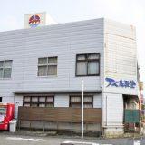 アベ鳥取堂