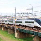 京成AE形電車「スカイライナー」、京成本線・堀切菖蒲園~京成関屋間