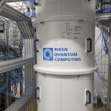 理研量子コンピュータ研究センターのロゴ(理研提供)