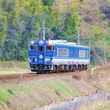 キロ47形気動車・快速「あめつち」、山陰本線・泊~松崎間