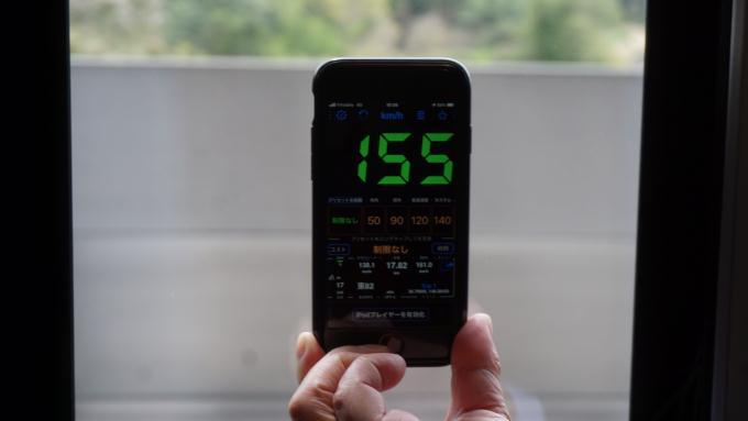 スマートフォンの計測では時速155kmを記録、快走するスカイライナー