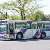袋田の滝へのシャトルバス